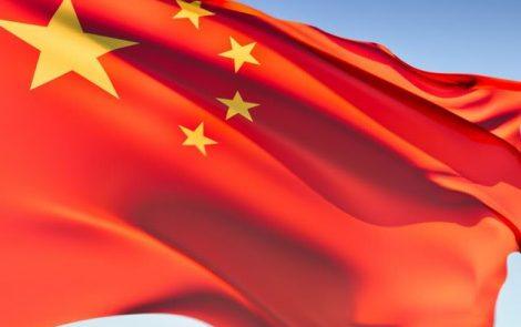 ImmunoGen Teams Up With Huadong Medicine to Develop Mirvetuximab in China